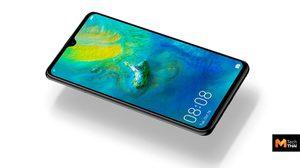 Huawei Mate20 ได้คะแนนการใช้งานแบตเตอรี่ดีที่สุดในบรรดาสมาร์ทโฟนเรือธงทั้งหมด