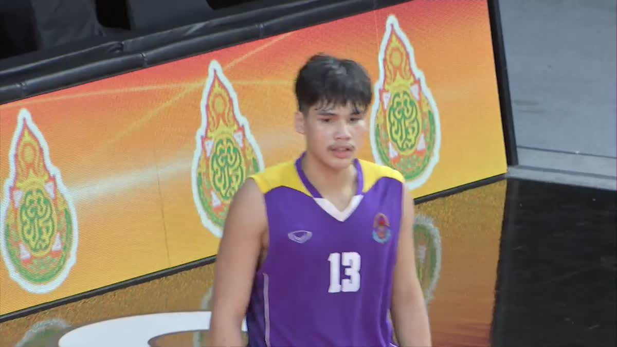 Q2 OBEC MONO CHAMPION CUP 2018 รุ่น 16 ปีชาย : ร.ร.กรุงเทพคริสเตียนวิทยาลัย VS ร.ร.เบญจมราชานุสรณ์ นนทบุรี (9 ก.ค. 2561)