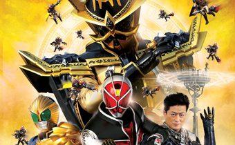 Kamen Rider Wizard in Magic Land มาสค์ไรเดอร์วิซาร์ด ศึกพิชิตโลกเวทมนตร์