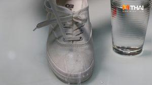 เจ๋งอ่ะ!! เปลี่ยนรองเท้าผ้าใบ ธรรมด๊า…ธรรมดา ให้กันน้ำได้
