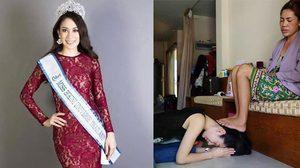 กตัญญูสตรองมาก! น้ำเพชร สุณัณณิการ์ ให้แม่เหยียบหัวเจิม สิริมงคล ก่อนประกวด Miss Bikini Universe 2015