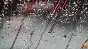 สทนช. เฝ้าระวังพื้นที่เสี่ยงภัยภาคใต้ 8 จังหวัดฝนตกหนักถึงหนักมาก