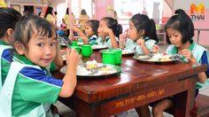 ผู้อำนวยโรงเรียนดังแจง อาหารกลางวันนักเรียน ได้คุณค่าตามมาตรฐาน