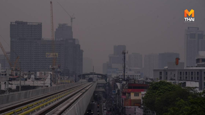 PM 2.5 ยังพุ่งสูง หลายจังหวัดในภาคกลาง / กทม. / ปริมณฑล อยู่ในระดับสีส้ม-แดง