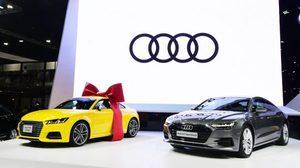 อาวดี้ ประเทศไทย เพิ่มมูลค่าให้รถเก่าทุกรุ่น ทุกยี่ห้อ เพียงนำรถเก่ามาเปลี่ยนเป็นรถ Audi เริ่มวันนี้ – 30 มิ.ย. เท่านั้น
