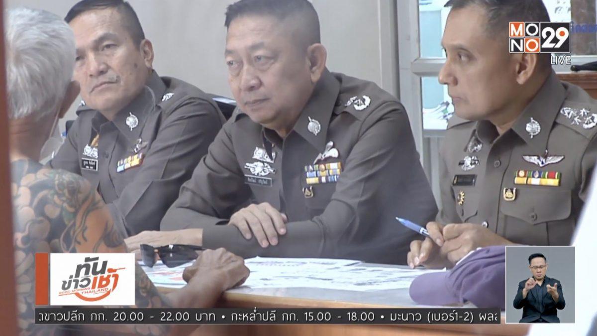 สอบสมาชิกแก๊งยากูซ่า หนีคดีฆาตกรรมกบดานลพบุรี