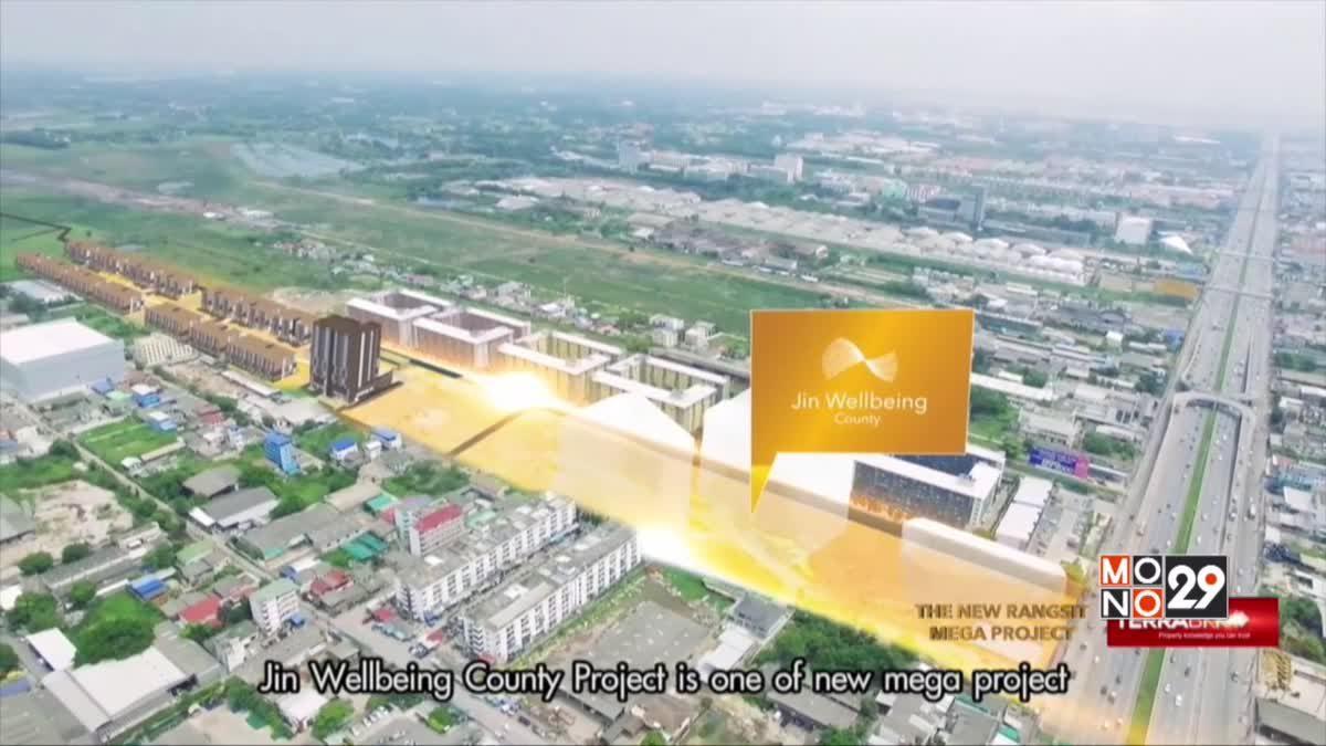 ธนบุรี เฮลท์แคร์ กรุ๊ป ผุดโครงการเมืองแนวคิดใหม่เพื่อวัยเกษียณ Jin Wellbeing County