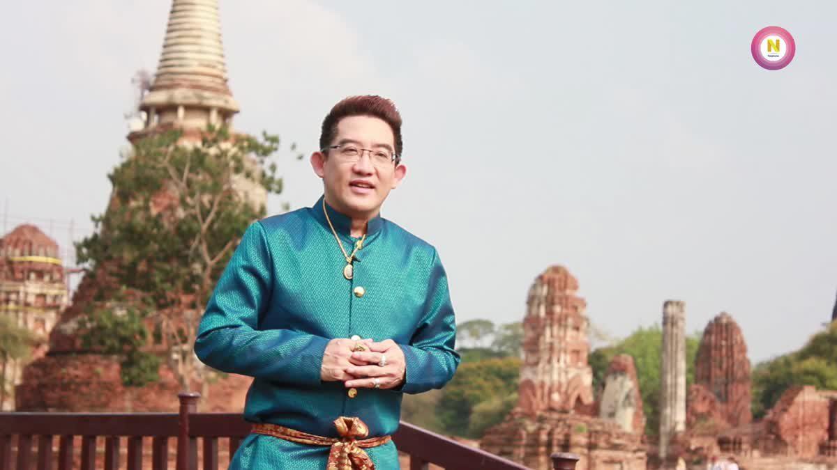 3 ราศี เริ่มต้นปีใหม่ไทย มีโอกาสรวย (จนนับเงินไม่ไหว)