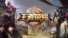 Honor of Kings กำลังจะมีโหมด Battle Royale พร้อมเผยแผนที่ใหม่แล้ว