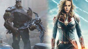 ใช่อีสเตอร์เอ้กหรือเปล่า? คนดูเห็นบางอย่างใน Avengers: Infinity War โยงไปยัง Captain Marvel