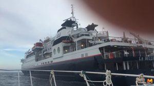 เหตุเรือสำราญชนโขดหินที่บิดะนอก ผดส.กว่า 100 คน ปลอดภัย