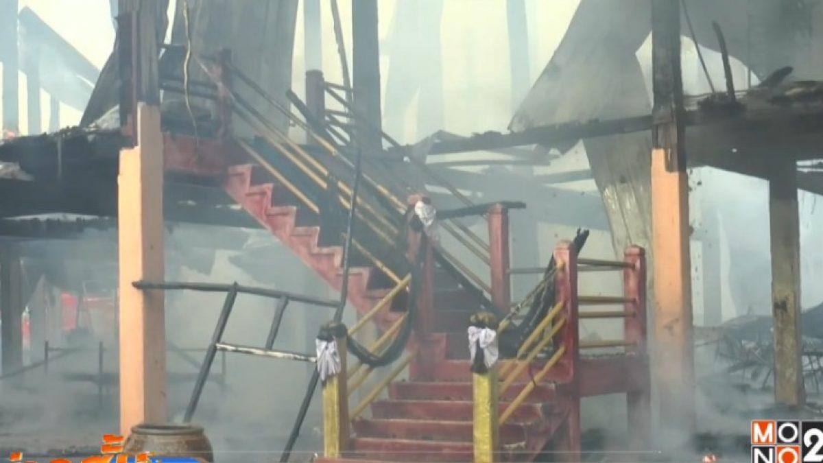ไฟไหม้ศาลาวัดคู่เมืองวอดที่ จ.บุรีรัมย์