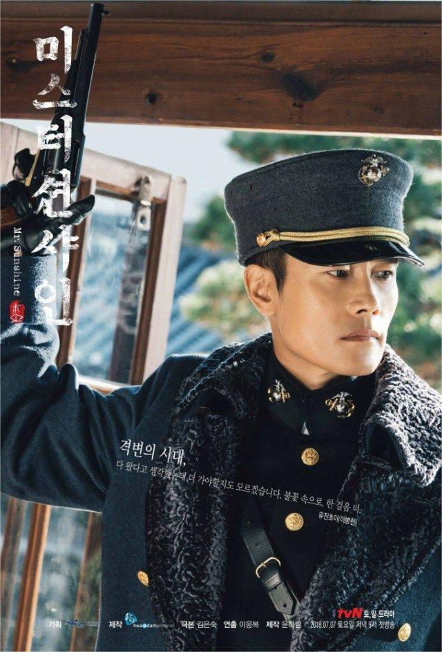 ลีบยองฮุน ใน Mr. Sunshine