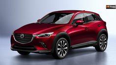 Mazda CX-3 เจนใหม่ ที่มีความกว้างและใหญ่กว่าเดิม พร้อมเปิดตัวภายในปี 2020