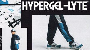 ASICSTIGER เปิดตัว HyperGEL-LYTE ผสมผสานเทคโนโลยีสุดล้ำเข้ากับรองเท้าระดับไอคอน