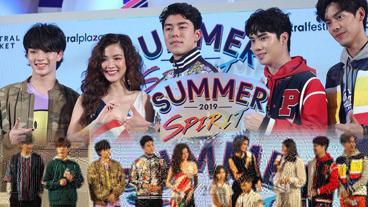 ''SUMMER SPIRIT 2019''