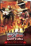 Kamen Rider W and Masked Rider Decade Movie War มาสค์ไรเดอร์ ดับเบิล แอนด์ มาสค์ไรเดอร์ ดีเคด มูฟวี่ไทเซ็น