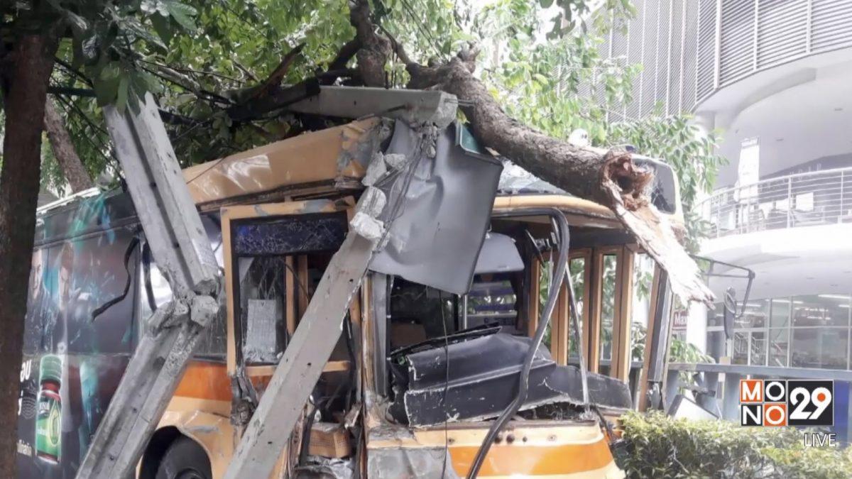 รถเมล์สาย 505 ชนเสาไฟฟ้าย่านสะพานควาย