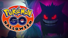Pokemon Go ต้อนรับเทศกาลฮาโลวีนกับโบนัสพิเศษ สัปดาห์เดียวเท่านั้น