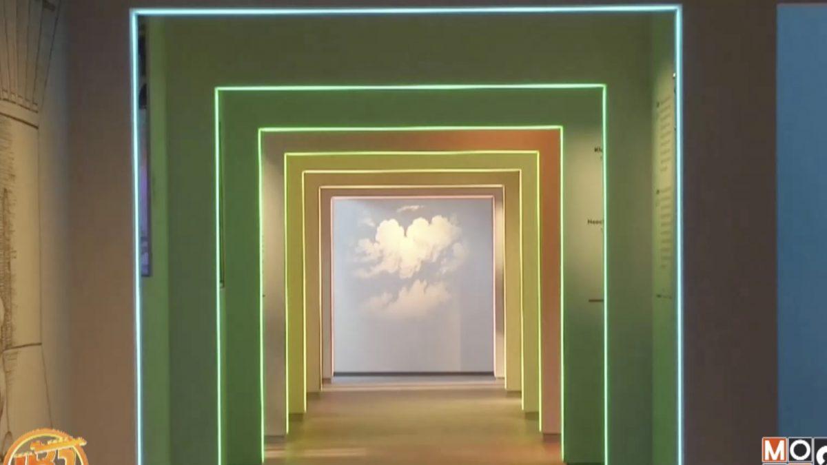 """""""พิพิธภัณฑ์หน้าต่าง"""" แห่งเดียวในโลก"""