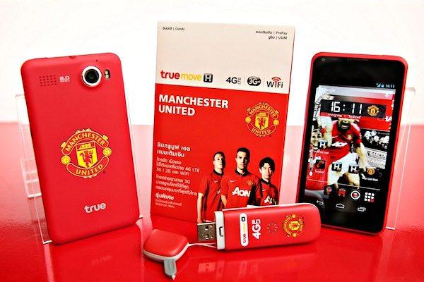Manchester United ซิม