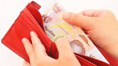 รวยตั้งแต่ต้นปี อ.คฑา กับคำทำนาย ดวงการเงิน 12 ราศี เดือนมกราคม 2560