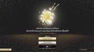 กลุ่ม ปตท. ขอเชิญชวนคนไทยร่วมประดิษฐ์ดอกไม้จันทน์ออนไลน์ แด่พระบาทสมเด็จพระปรมินทรมหาภูมิพลอดุลยเดช บรมนาถบพิตร