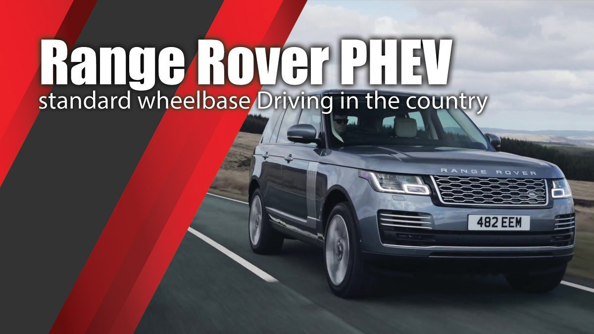 Range Rover PHEV standard wheelbase Driving in the country