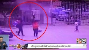 เกิดระเบิดที่จีน หลังเด็กแสบจุดประทัดลงท่อระบายน้ำ โชคดีไร้คนเจ็บ