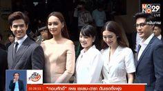 กอบศักดิ์ เผย เซเลบ-ดารา ดันรายการเดินหน้าประเทศไทยเรตติ้งพุ่ง