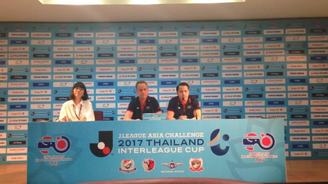 สัมภาษณ์หลังเกม โค้ช แบงค็อก ยูไนเต็ด หลังพ่าย โยโกฮาม่า เอฟ มารินอส 3-2 ศึกอุ่นเครื่อง J.League Challenge 2017