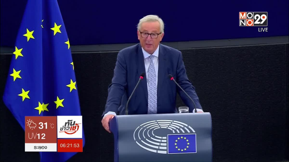 "EU ส่งสัญญาณบวกข้อเสนอเบร็กซิท ""เทเรซ่า เมย์"""