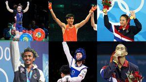 รวมรายชื่อ นักกีฬาไทย ได้เหรียญทองโอลิมปิกเกมส์