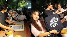 นักศึกษาศิลปะภาพพิมพ์ วิทยาลัยเพาะช่าง ขอทำกิจกรรมสกรีนเสื้อให้กับประชาชนฟรี!