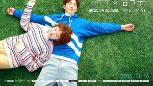 เรื่องย่อซีรีส์เกาหลี Weightlifting Fairy Kim Bok Joo