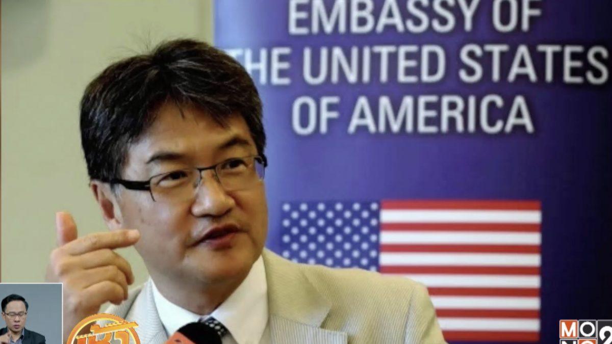 ประชุมความร่วมมือเอเชียตะวันออกเฉียงเหนือ