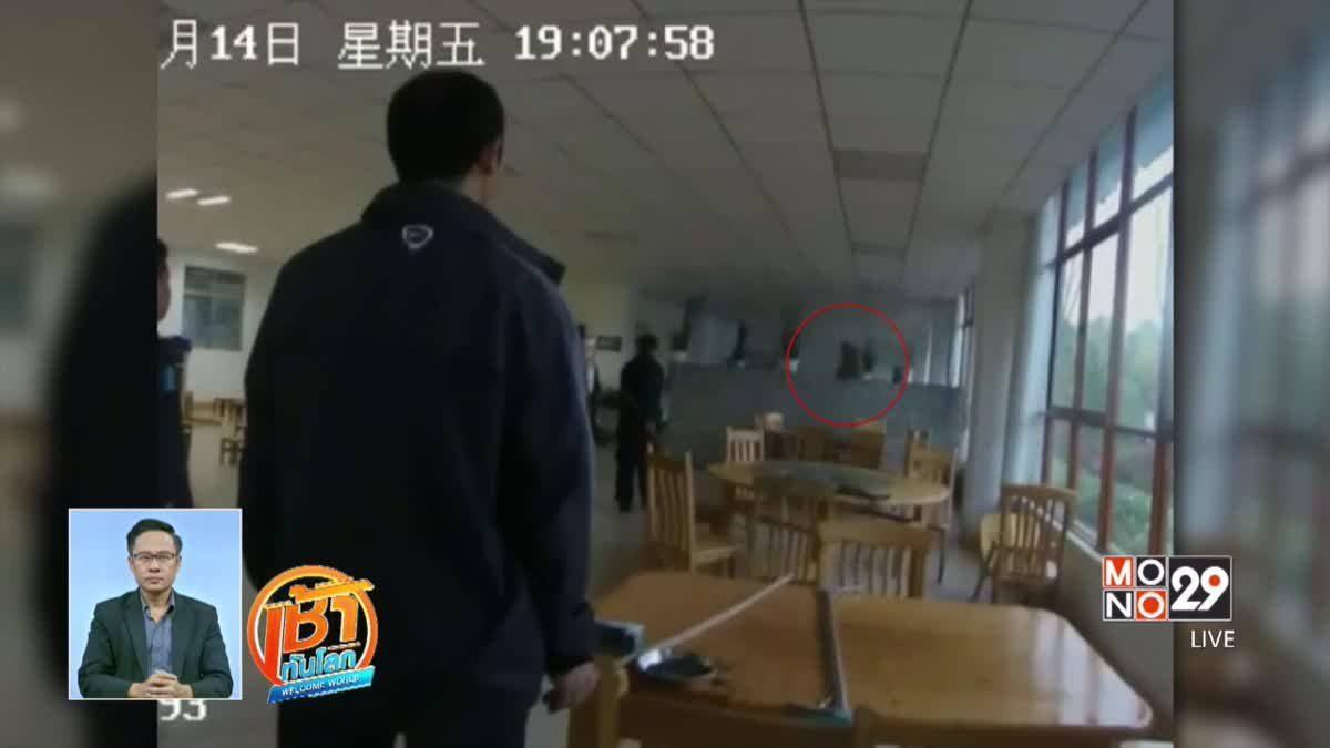 ไล่จับลิงป่าที่หลุดเข้าร้านอาหารในจีน