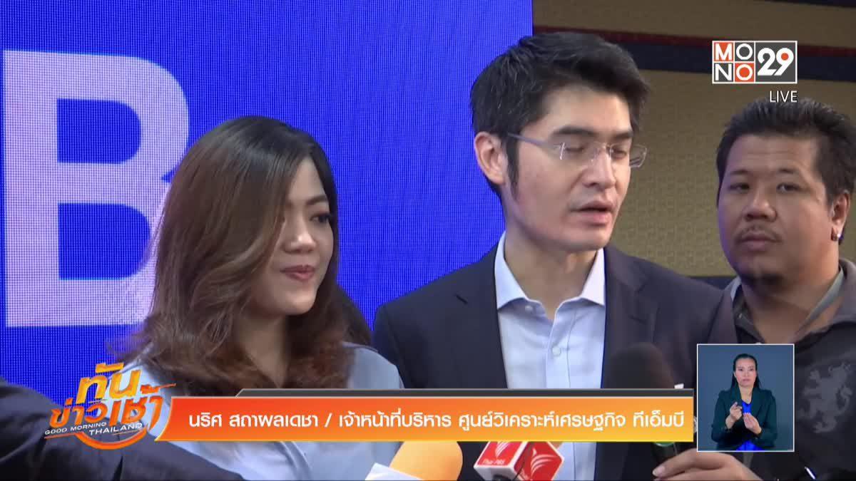 คนไทยหวังรวยซื้อหวยปีละ 2.5 แสนล้านบาท