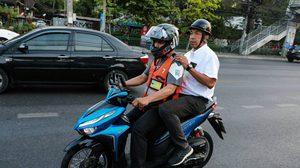 'ชัชชาติ' นั่งวินลุยหาเสียงมักกะสัน ประชาชน 'อยากให้เป็นนายกฯ' ย้ำเพื่อไทยไม่ทอดทิ้งคนจน