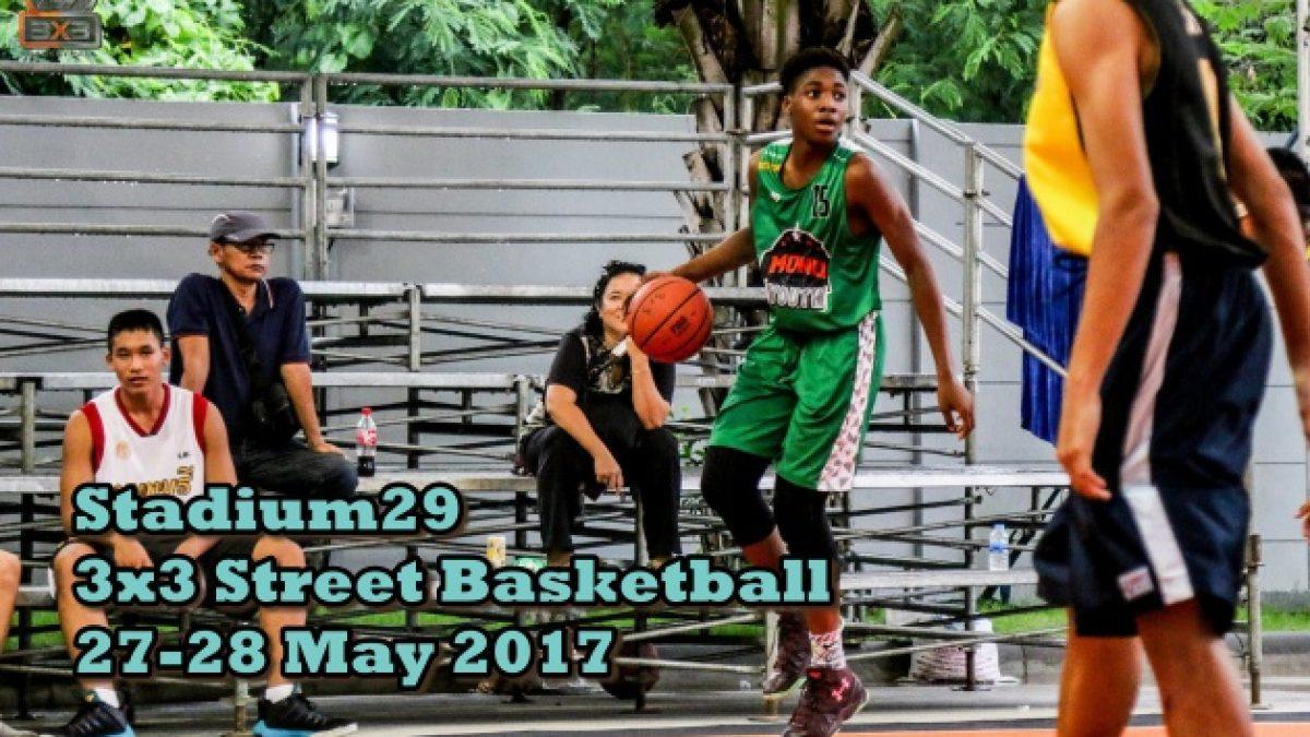 กิจกรรม ความสนุกสนาน การเเข่งขัน Stadium29 3x3 Street Basketball 27-28 May 2017