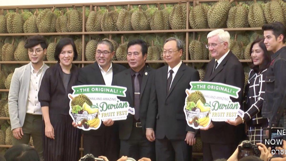 """จุใจกับบุฟเฟต์ทุเรียนและผลไม้ไทย ใน""""Thailand Amazing Durian & Fruit Fest 2017"""""""