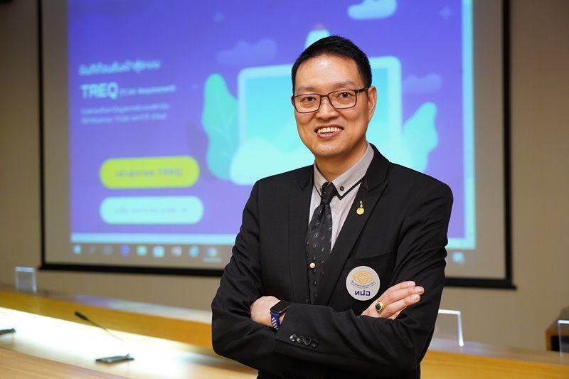 ดร.พีระพงศ์ ตริยเจริญ ผู้ช่วยเลขาธิการที่ประชุมอธิการบดีแห่งประเทศไทย