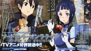 ซาจิ หญิงสาวขี้อาย จาก Sword Art Online