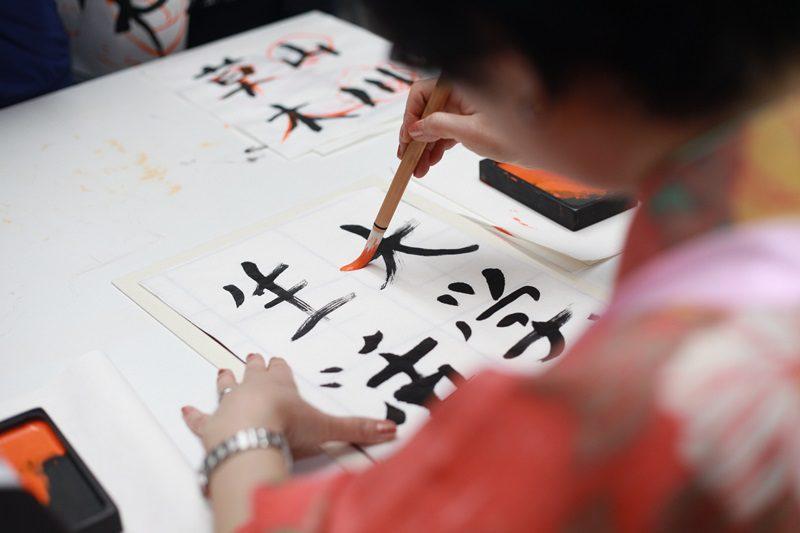 เรียนต่อ ญี่ปุ่น
