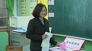 ผลการเลือกตั้งไต้หวัน 'ไช่ อิงเหวิน' ได้เป็น ปธน.หญิงคนแรก