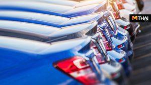 ตลาดรถยนต์เดือนเมษายน ยอดขายรวม 86,076 คัน เพิ่มขึ้น 8.7%