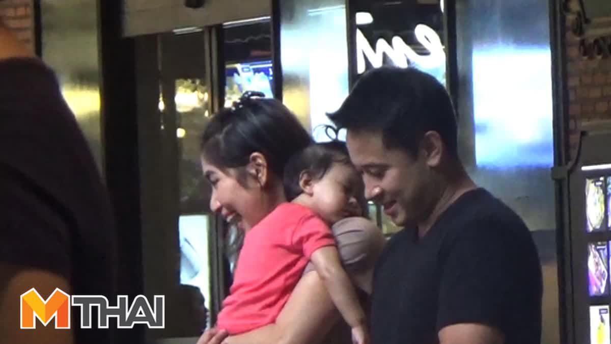 ดูแล้วยิ้มตาม! ครอบครัวสุขสันต์ เบนซ์-มิค-น้องปริม ไปไหนไปกันสามคน พ่อแม่ลูก