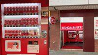 Tenga เปิดตัว ตู้ขายจิมิกระป๋องอัตโนมัติ สำหรับหนุ่มๆ ขี้อายเวลาเจอพนักงาน