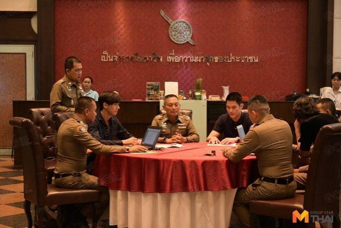 กันต์ - พุฒ เข้าพบตำรวจ กรณีรีวิวผลิตภัณฑ์ เมจิกสกิน