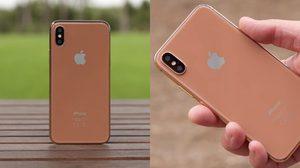 iPhone 8 สีใหม่ สีทองแดง Copper อาจจะมาในชื่อ Blush Gold